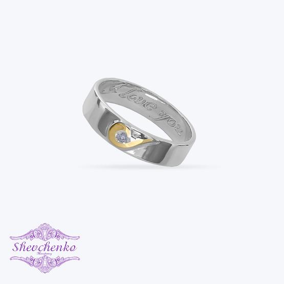 Обручальное кольцо арт 605